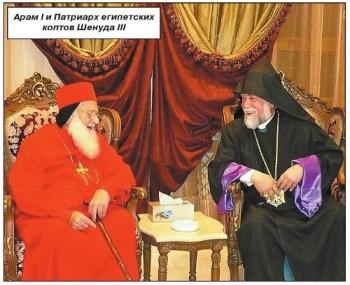 армянки на выезд-ко1