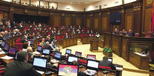 Правительство Армении1