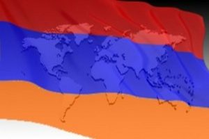 ARMENIA_WORLD